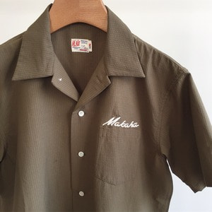 M.Nii Hawaii Makaha Seersucker Shirt Olive