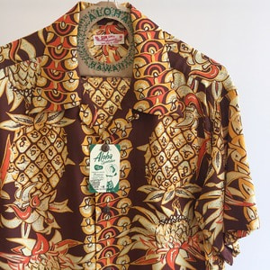 Sun Surf Pine and Protea Border Hawaiian Shirt Brown