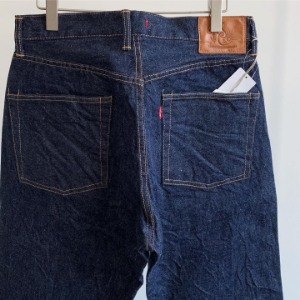 Kaptain Sunshine East Coast Fit Denim Pants